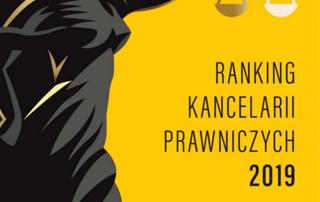 ranking2019